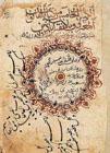 Obras del Museo Aga Khan en el Caixa Fórum de Madrid